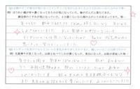 繁田さんインディバフェイシャルお声ブログ用.jpg