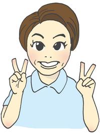 kikuno_2.jpg