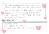 高井由美子さんお声.jpg