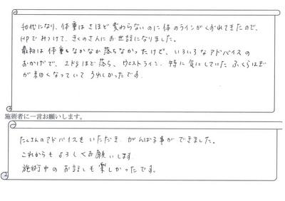 川島由起さん.jpg